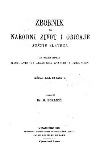 Knj. 21. (1917) / urednik D. Boranić