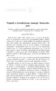 Pegmatit u kristaliničnom kamenju Moslavačke gore / F. Tućan