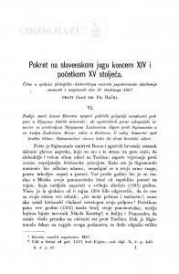 Pokret na slavenskom jugu koncem XIV. i početkom XV. stoljeća / F. Rački