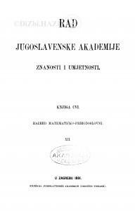 Knj. 12(1891)=knj. 106
