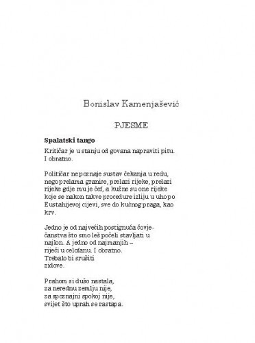 Pjesme / Bonislav Kamenjašević