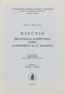 Sv. 7 : mondur-nepokoj / za tisak priredili Josip Hamm, Milan Moguš, Josip Vončina