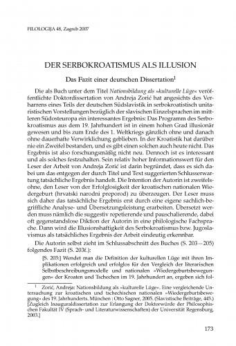 Der Serbokroatismus als Illusion : Das Fazit einer deutschen Dissertation : [prikaz] / Leopold Auburger