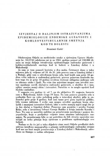 Izvještaj o daljnjim istraživanjima epidemiologije endemske gušavosti i kohleovestibularnih smetnja kod te bolesti / B. Gušić