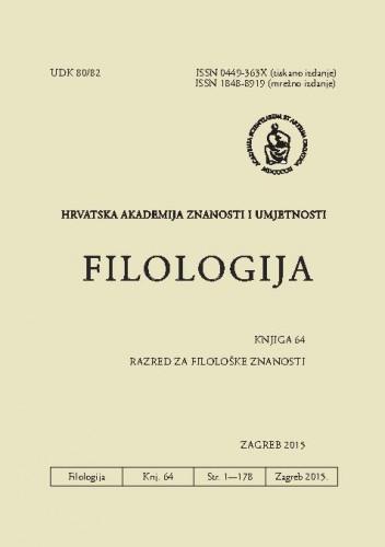 Knj. 64(2015) / glavni i odgovorni urednik August Kovačec