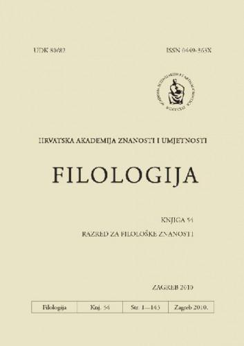 Knj. 54(2010) / glavni i odgovorni urednik August Kovačec