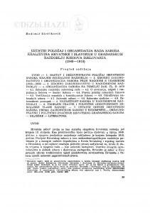 Ustavni položaj i organizacija rada Sabora kraljevina Hrvatske i Dalmacije u građanskom razdoblju njegova djelovanja (1848-1918) / H. Sirotković