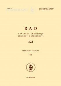Knj. 41(2015)=knj. 522 / glavni i odgovorni urednik Marko Pećina