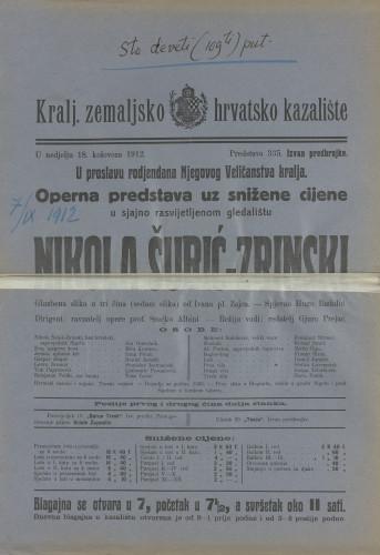 Nikola Šubić Zrinski Glazbena slika u tri čina (7 slika)