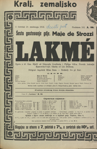 Lakmé Opera u tri čina