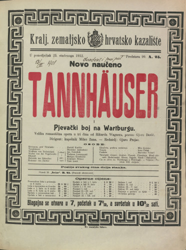 Tannhäuser Velika romantična opera u tri čina  =  Pjevački boj na Wartburgu