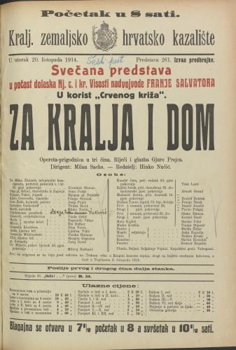 Za kralja i dom Opereta-prigodnica u tri čina