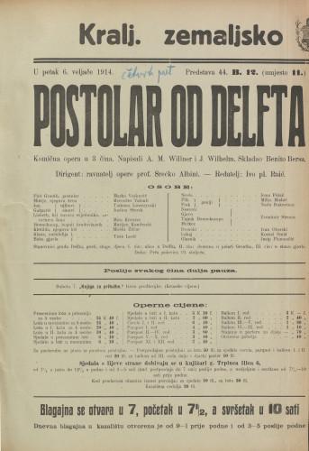 Postolar od Delfta Komična opera u 3 čina