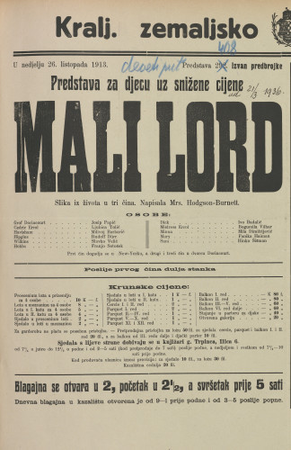 Mali lord Slika iz života u tri čina