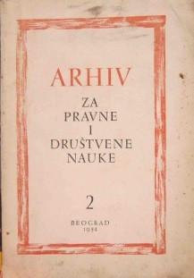 Arhiv za pravne i društvene nauke