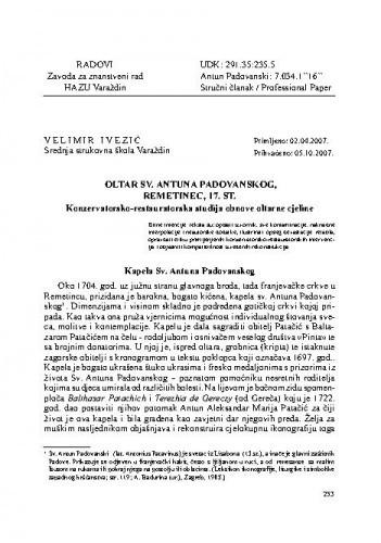 Oltar sv. Antuna Padovanskog, Remetinec, 17. st. : konzervatorsko-restauratorska studija obnova oltarne cjeline / Velimir Ivezić