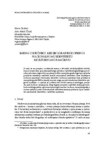 Imena u rječniku: leksikografski doprinos nacionalnomu identitetu i kulturnomu pamćenju / Maja Glušac, Ana Mikić Čolić