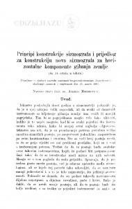 Principi konstrukcije sizmografa i prijedlog za konstrukciju nova sizmografa za horizontalne komponente gibanja zemlje / A. Mohorovičić