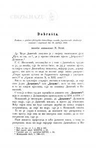 Dobrušta / N. Dučić