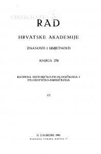 Knj. 122(1941)=knj. 270 [1.]