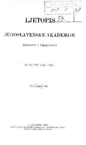 Za godinu 1924. i 1925. Sv. 39