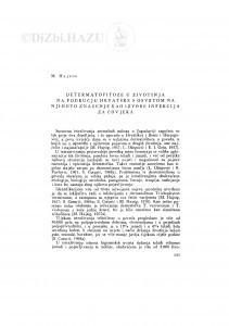 Determatofitoze u životinja na području Hrvatske s osvrtom na njihovo značenje kao izvore infekcija za čovjeka / M. Hajsig