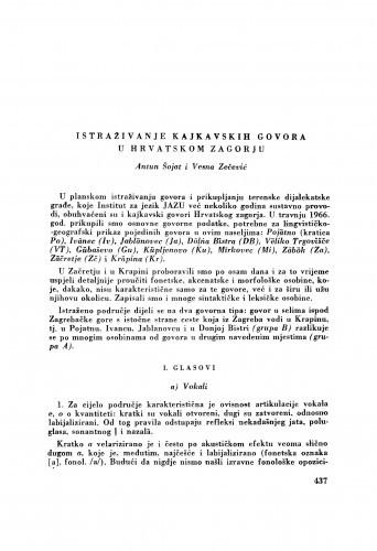 Istraživanje kajkavskih govora u Hrvatskom zagorju / A. Šojati V. Zečević