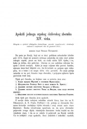 Apokrifi jednoga srpskog ćirilovskog zbornika XIV. vieka / Stojan Novaković