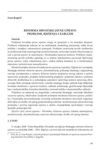 Reforma hrvatske javne uprave: problemi, rješenja i zablude : [uvodno izlaganje] / Ivan Koprić