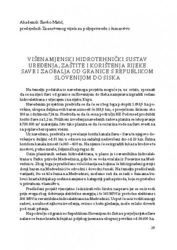 Višenamjenski hidrotehnički sustav uređenja, zaštite i korištenja rijeke Save i zaobalja od granice s Republikom Slovenijom do SiskaSlavko Matić