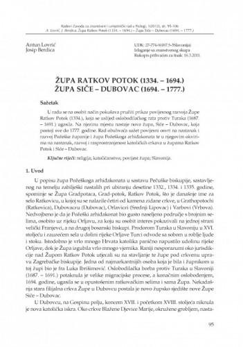 Župa Ratkov Potok (1334. -1694.); Župa Siče - Dubovac (1694. -1777.) / Antun Lovrić, Josip Berdica