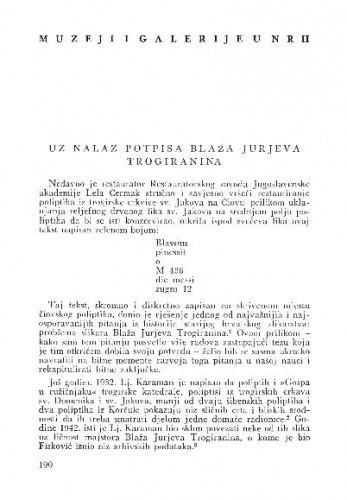 Uz nalaz potpisa Blaža Jurjeva Trogiranina / Kruno Prijatelj