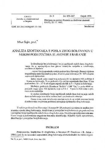 Analiza izostanaka s posla zbog bolovanja u nekim poduzećima Slavonije i Baranje / Marin Šajin