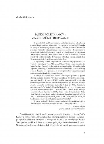 Janko Polić Kamov - zagrebačko predavanje / Darko Gašparović