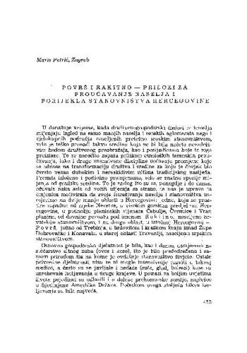 Površ i Rakitno - prilozi za proučavanje naselja i porijekla stanovništva Hercegovine / M. Petrić