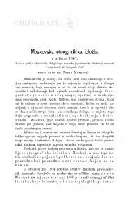 Moskovska etnografička izložba u svibnju 1867 / P. Matković