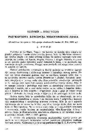 Pašukanisova koncepcija međunarodnog prava / Vladimir-Đuro Degan