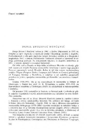 Dunja Brozović Rončević