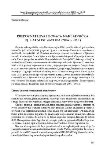 Prepoznatljiva i bogata nakladnička djelatnost Zavoda (2006. - 2015.)