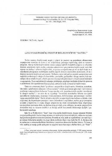 Lingvometodički pristup Reljkovićevu