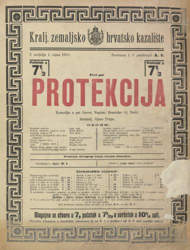 Protekcija Komedija u pet činova
