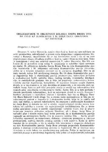 Obilježavanje 50. obljetnice dolaska Josipa Broza Tita na čelo KP Jugoslavije i 50. obljetnica osnivanja KP Hrvatske