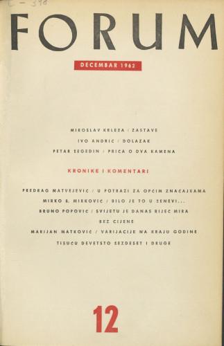 God. 1(1962), knj. 2, br. 12 / glavni i odgovorni urednik Marijan Matković
