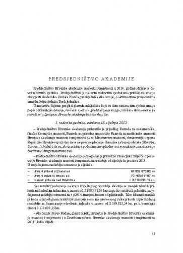Izvješće o radu Hrvatske akademije znanosti i umjetnosti u godini 2015.