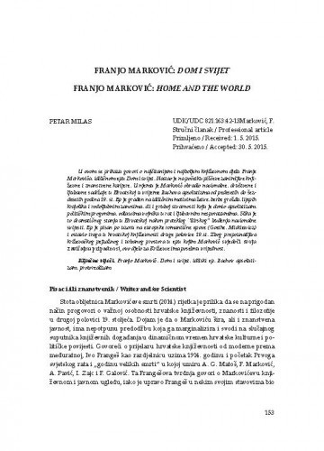 Franjo Marković: Dom i svijet / Petar Milas