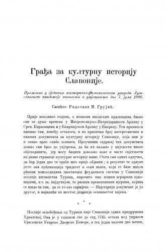 Građa za kulturnu istoriju Slavonije / Radoslav M. Grujić