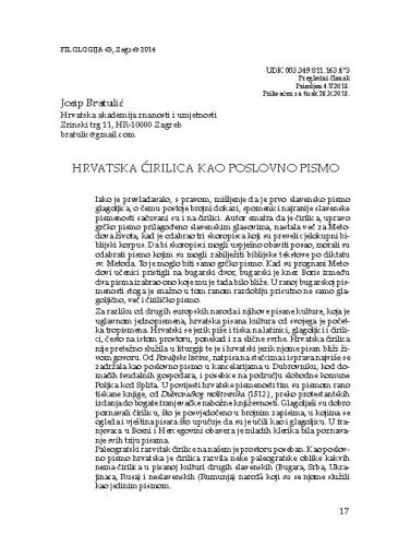 Hrvatska ćirilica kao poslovno pismo / Josip Bratulić