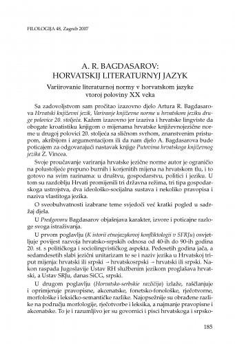 A. R. Bagdasarov: Horvatskij literaturnyj jazyk : variirovanie literaturnoj normy v horvatskom jazyke vtoroj polovini XX veka : [prikaz] / Stjepko Težak