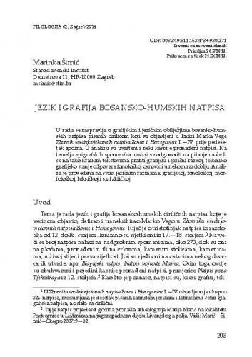 Jezik i grafija bosansko-humskih natpisa / Marinka Šimić