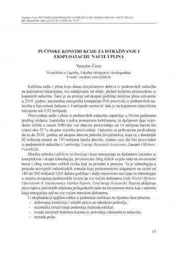 Pučinske konstrukcije za istraživanje i eksploataciju nafte i plina / Većeslav Čorić